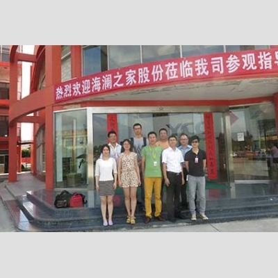 HAILAN HOME visited YCC manufacture foundation