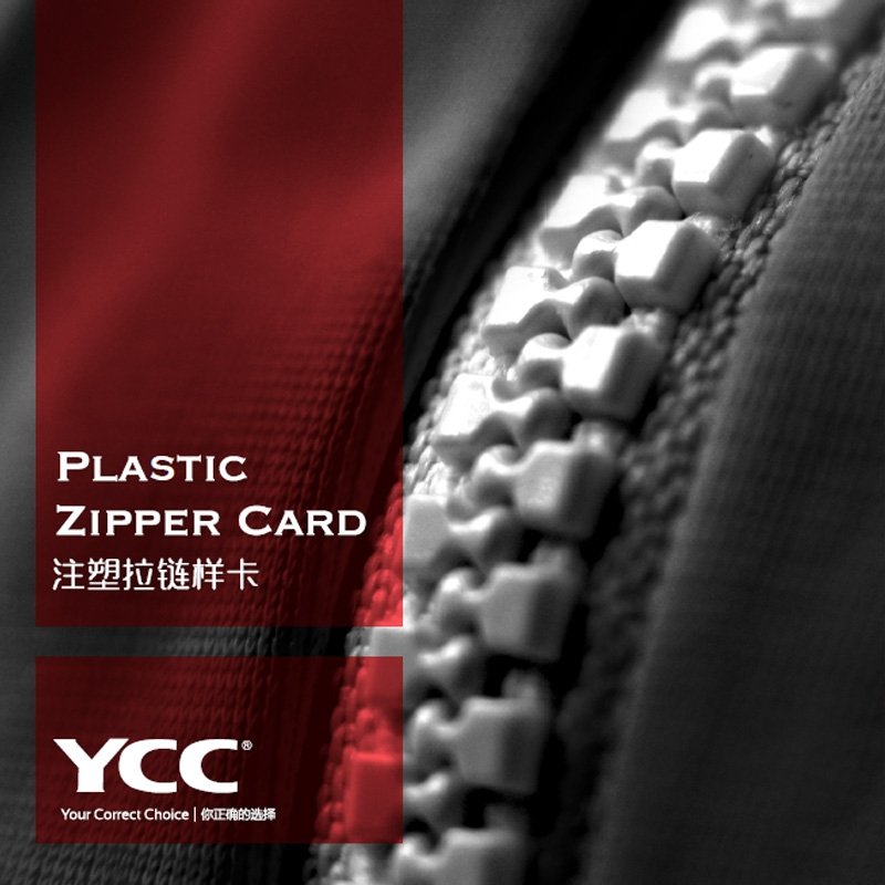 Plastic Zipper Card